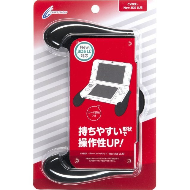 Rubber Coat Grip for New 3DS LL (Black)