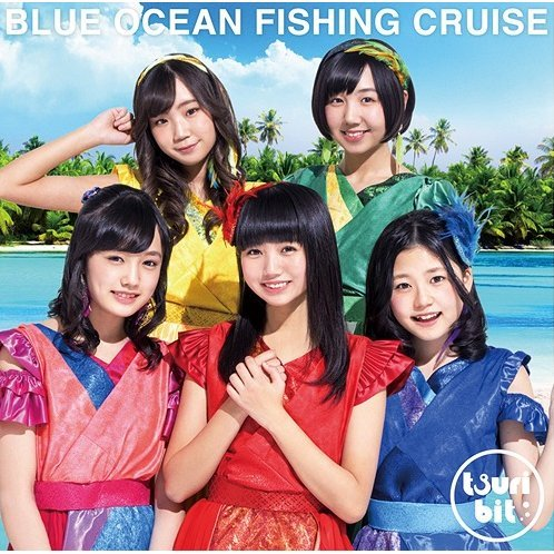 Blue Ocean Fishing Cruise [CD+DVD Limited Edition]