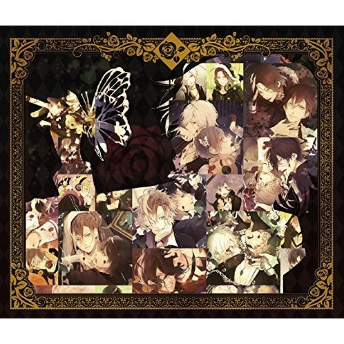 Diabolik Lovers Bloody Scream