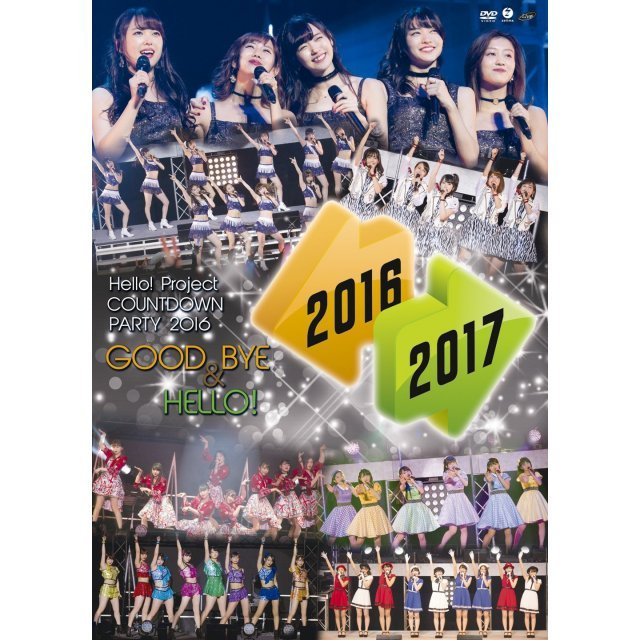 Hello! Project Countdown Party 2016 - Good Bye & Hello!