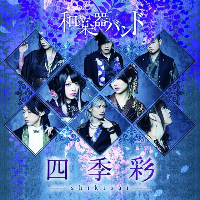 Shikisai Music Video Collection [CD+Blu-ray Limited Edition]
