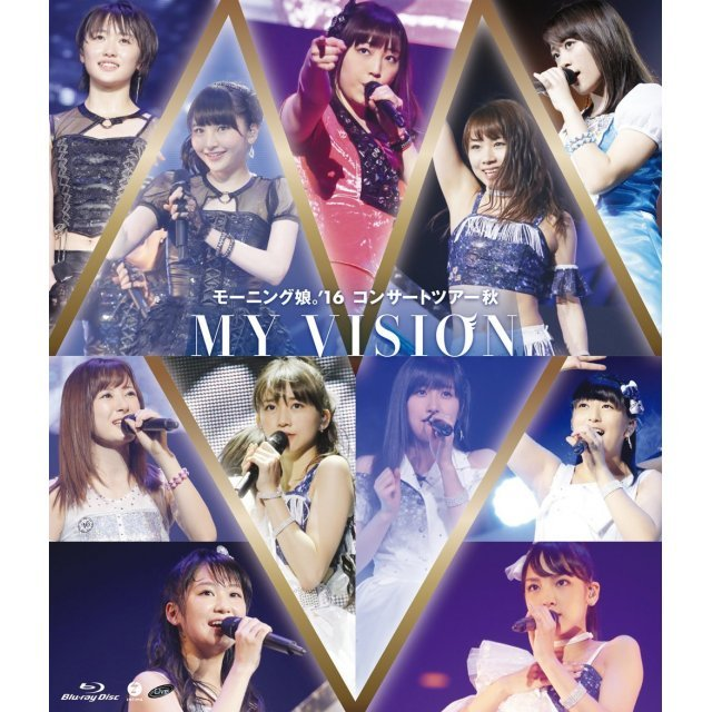 Morning Musume.'16 Concert Tour Autumn - My Vision