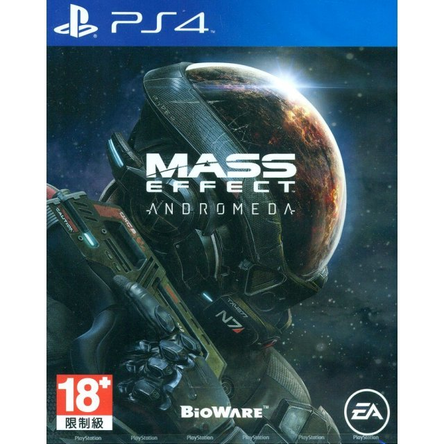 Mass Effect: Andromeda (English)