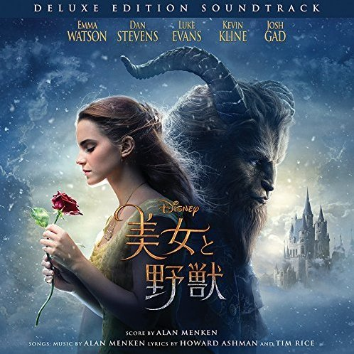Beauty And The Beast (Live-action Movie) Original Soundtrack [Deluxe Edition]