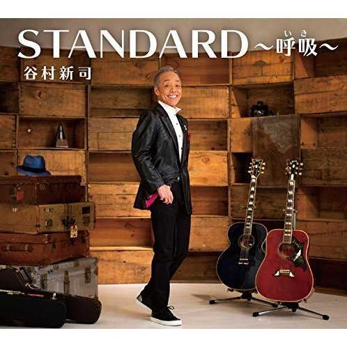 Standard Iki [3CD+DVD Limited Edition]