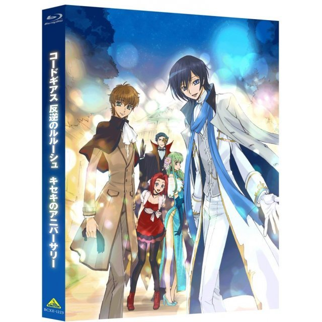 Code Geass: Lelouch Of The Rebellion Kiseki No Anniversary
