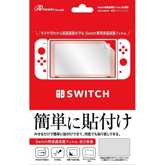 Protective Filter for Nintendo Switch