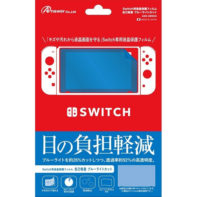 Protective Filter for Nintendo Switch (Blue Light Cut)
