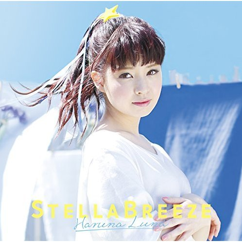 Stellar Breeze [CD+DVD Limited Edition]