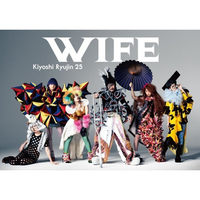 Wife [CD+DVD Limited Edition]
