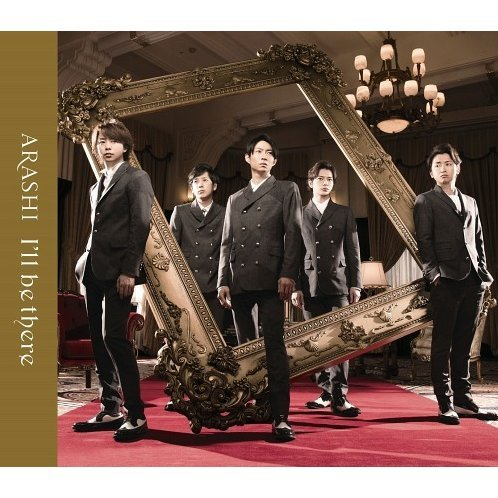 I'll Be There [CD+DVD Limited Edition]