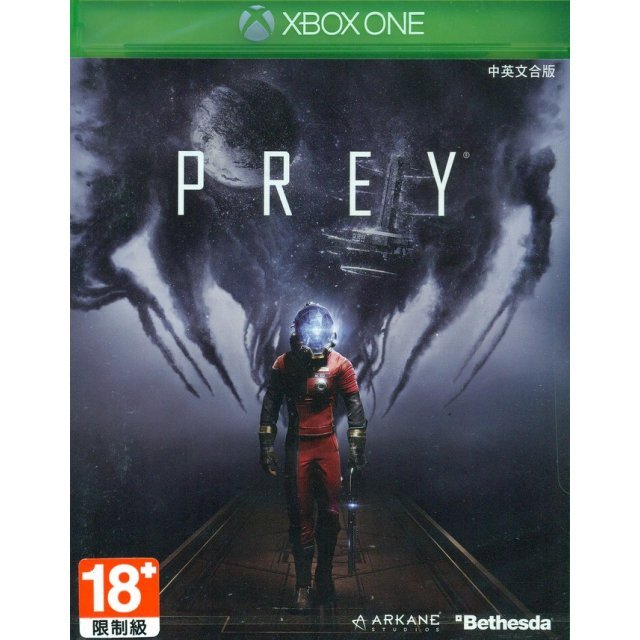 Prey (Chinese Subs)
