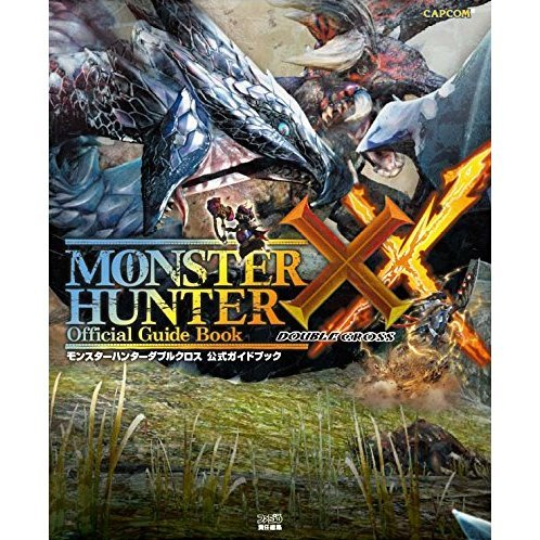 Monster Hunter Double Cross Official Guidebook