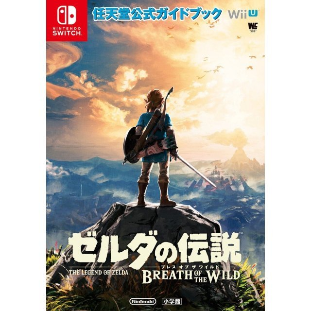 The Legend Of Zelda Breath Of The Wild: Nintendo Official Guide Book (Wonder Life Special)