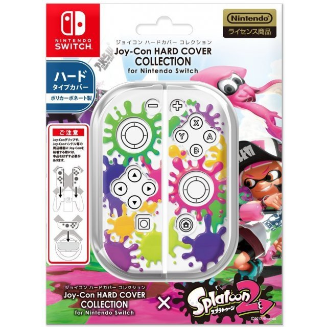 Joy-Con Hard Cover (Splatoon 2 Type A)