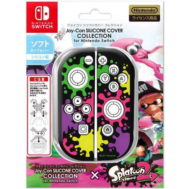 Joy-Con Silicone Cover (Splatoon 2 Type A)