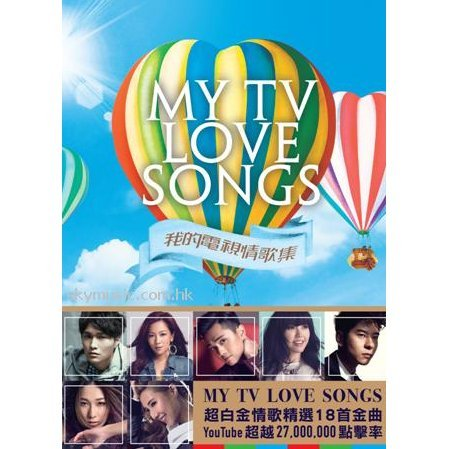 My TV Love Songs