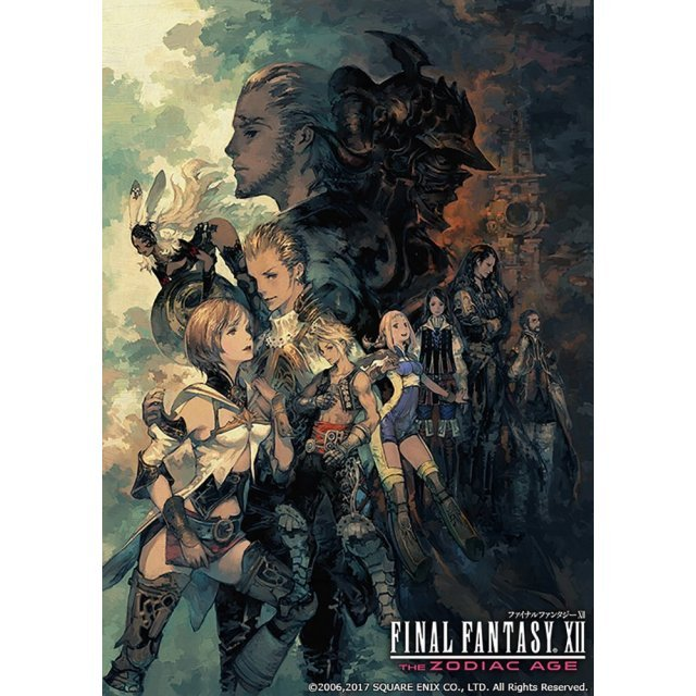 Final Fantasy XII The Zodiac Age (Chinese Subs)