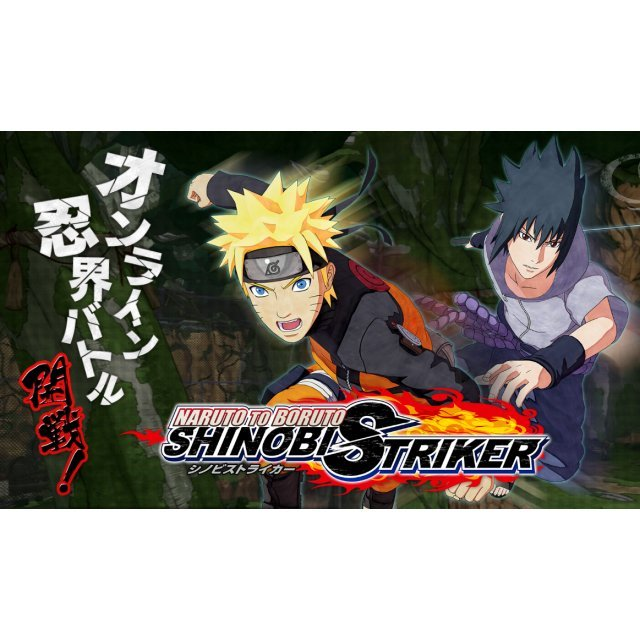 Naruto to Boruto: Shinobi Striker (English)