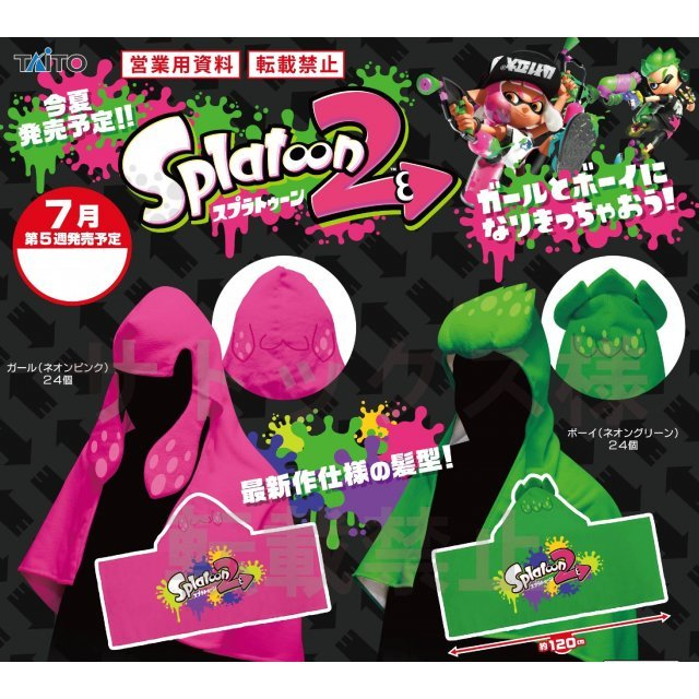 Splatoon 2 Hooded Towel: Girl (Neon Pink)