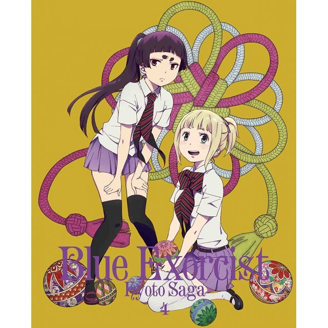 Blue Exorcist Kyoto Saga Vol.4 [Limited Edition]