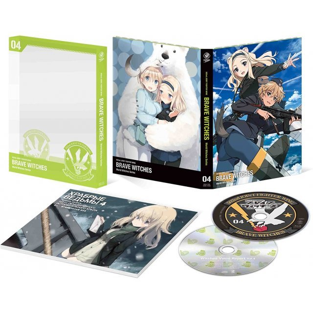 Brave Witches Vol.4 [DVD+CD Limited Edition]