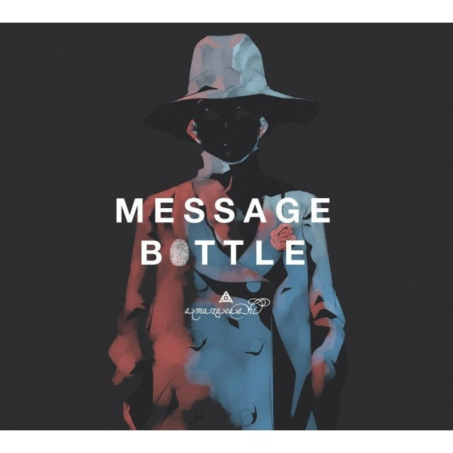 Message Bottle [3CD+DVD Limited Edition]