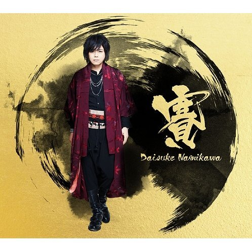 Sai [CD+DVD Limited Edition]