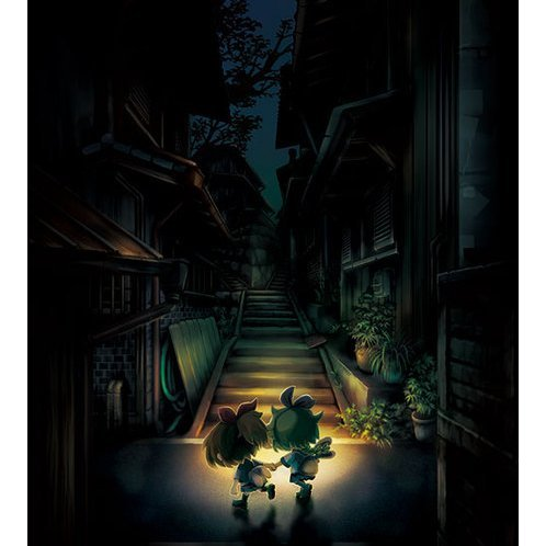 Shin Yomawari [Limited Edition]