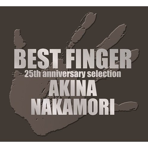 Best Finger - 25th Anniversary Selection [UHQCD Limited Edition]