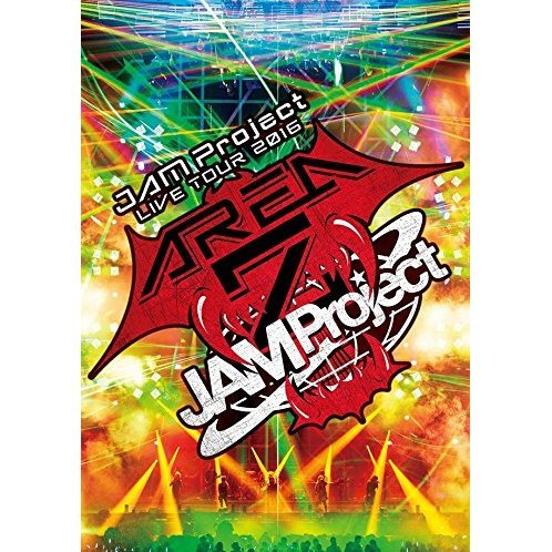 Jam Project Live Tour 2016 - Area Z - Live Dvd