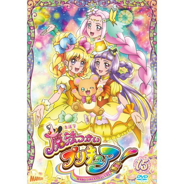 Maho Girls Precure! Vol.15