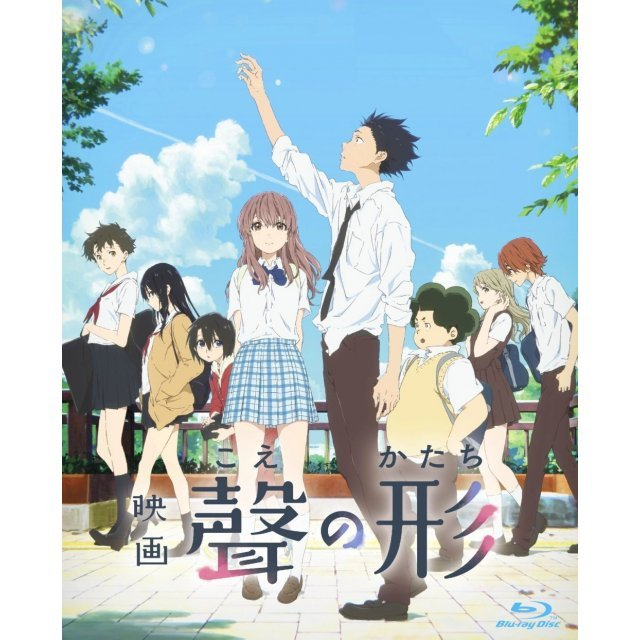 A Silent Voice (Theatrical Anime Feature)