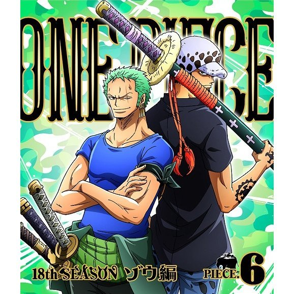 One Piece - 18th Season Zou Hen Piece 6