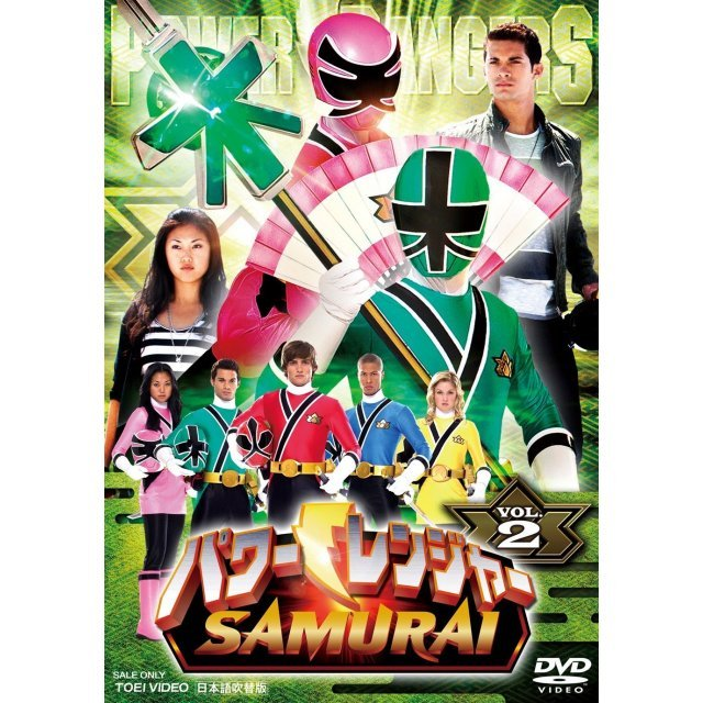 Power Rangers Samurai Vol.2
