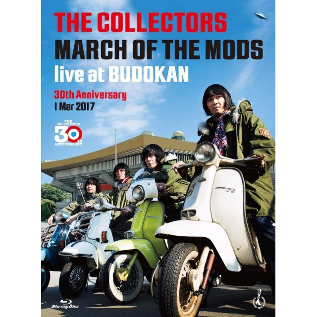 The Collectors Live At Budokan March Of The Mods - 30th Anniversary 1 Mar 2017 [Blu-ray+2CD]