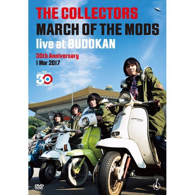 The Collectors Live At Budokan March Of The Mods - 30th Anniversary 1 Mar 2017 [DVD+2CD]