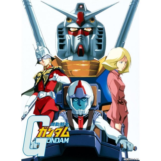 Mobile Suit Gundam Blu-ray Box