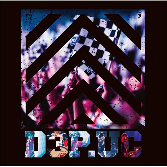 D3p.Uc [Limited Edition]