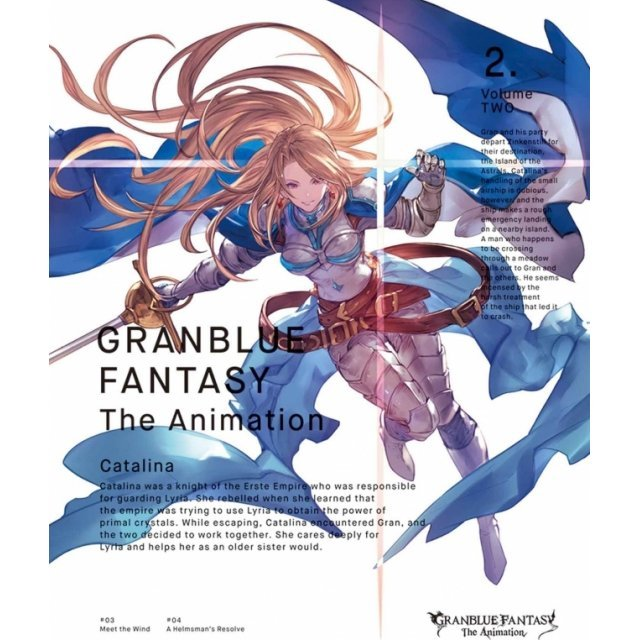 Granblue Fantasy The Animation 2 [Limited Edition]