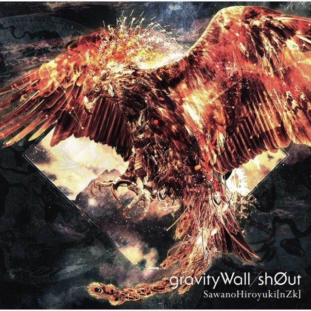 Gravitywall / shOut [CD+DVD Limited Edition]