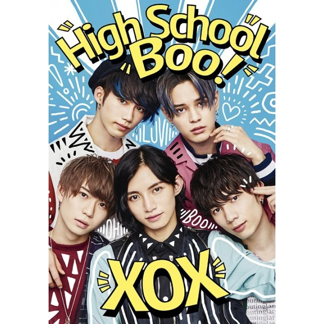 High School Boo [CD+DVD Limited Edition Type A]