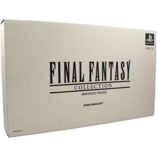 Final Fantasy Collection [Anniversary Package]