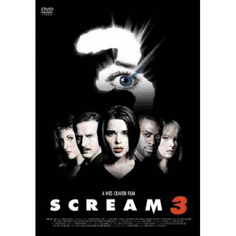 Scream 3 DTS Special Edition