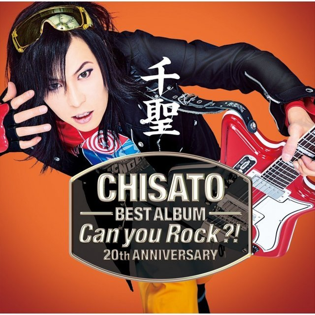 Chisato 20th Anniversary Best Album Can You Rock?!