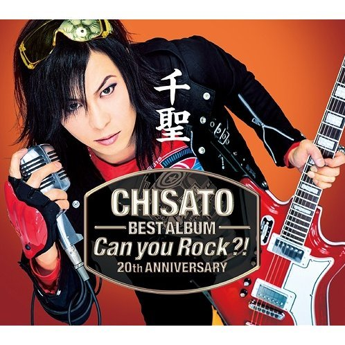 Chisato - 20th Anniversary Best Album Can You Rock [Limited Edition]