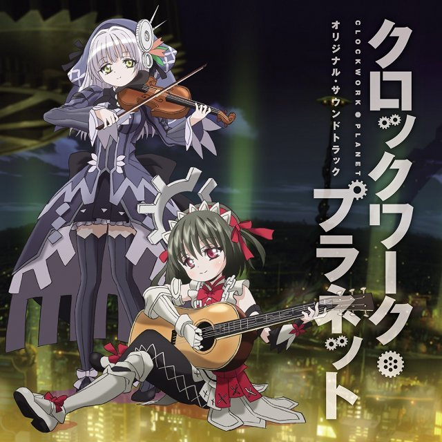 Clockwork Planet Original Soundtrack