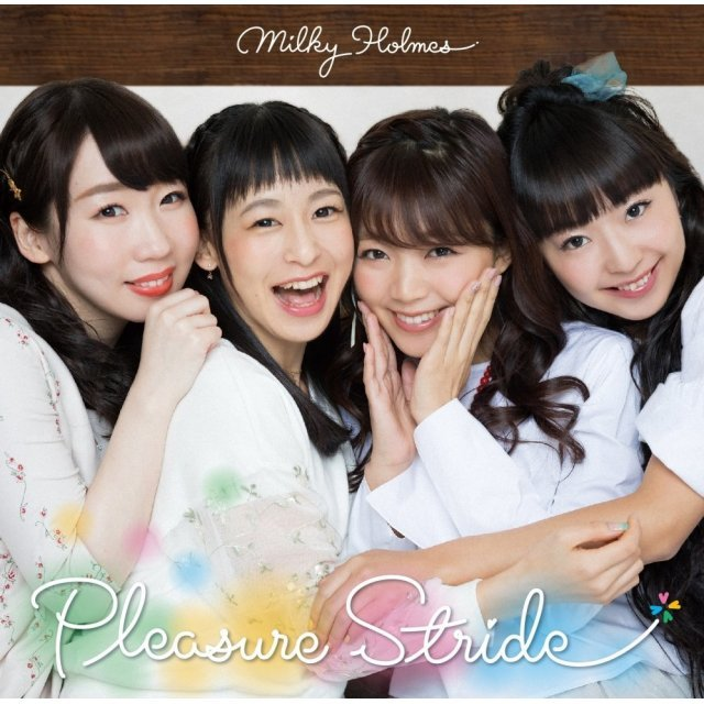 Pleasure Stride [CD+Blu-ray Limited Edition]