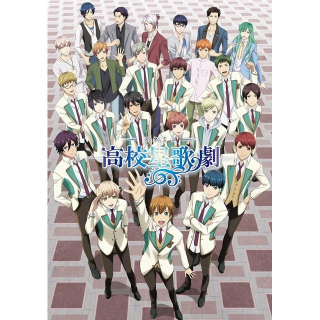 Star-Myu (High School Star Musical) Second Season Vol.4 [Limited Edition]