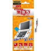 Protection Film for New 2DS LL (Zero Air)